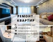 Ремонт и отделочные работы по доступной цене - foto 2