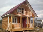 Строительство каркасных домов,  бань,  дачных домиков из бруса