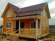 Построим вам теплый надежный Каркасный Дом и Баню