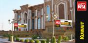 Электростанции Visa для резервного энергоснабжения дворца в Кувейте